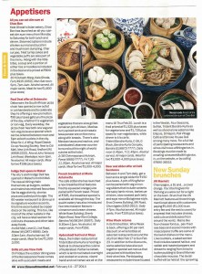 Time Out Feb 2014, Page 44,  Section - Appetizers