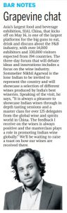 Midday - The Daily Dossier - Nikhil Agarwal - 5th May,2018 - SIAL CHINA Annoucement - Page 06