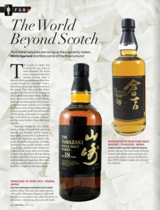 The Man - Authored Article - Scotch - April issue 2018 - 01